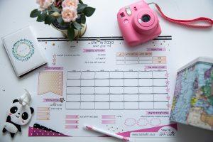 לוח תכנון חודשי