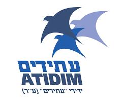 ATIDIM
